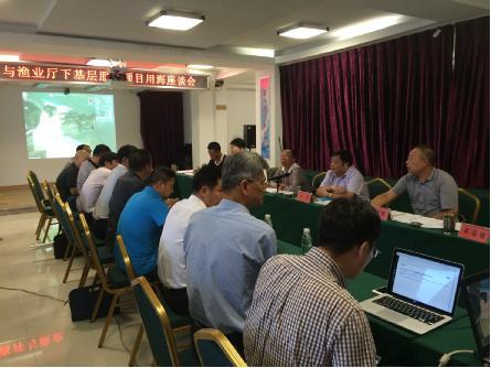 福建省海洋与渔业厅来宁德开展重点项目用海调研
